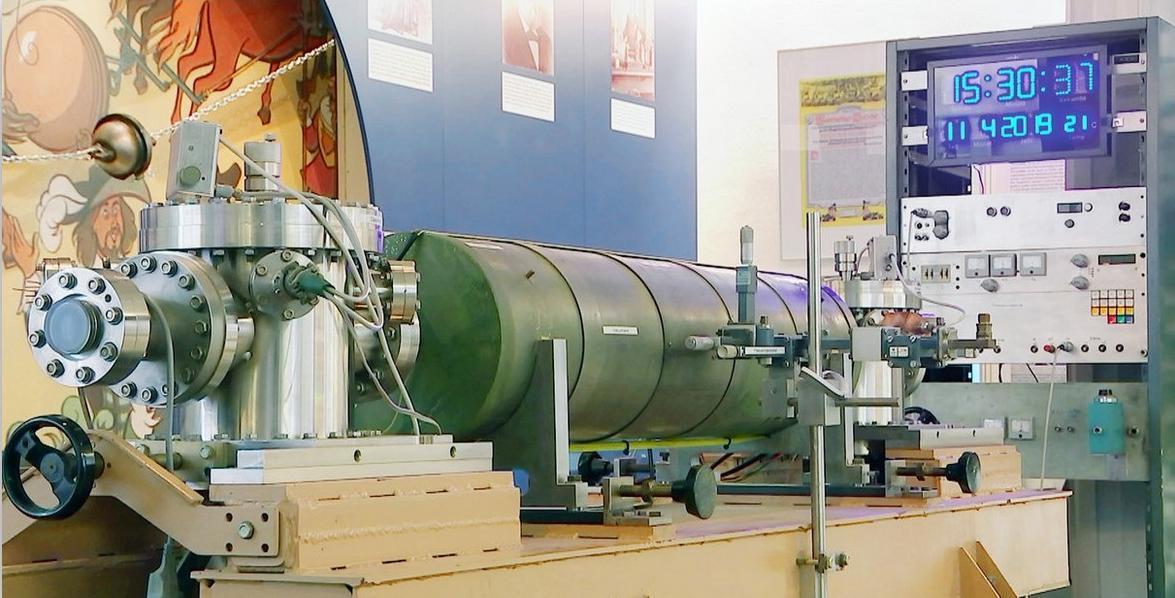 Atomuhr der DDR